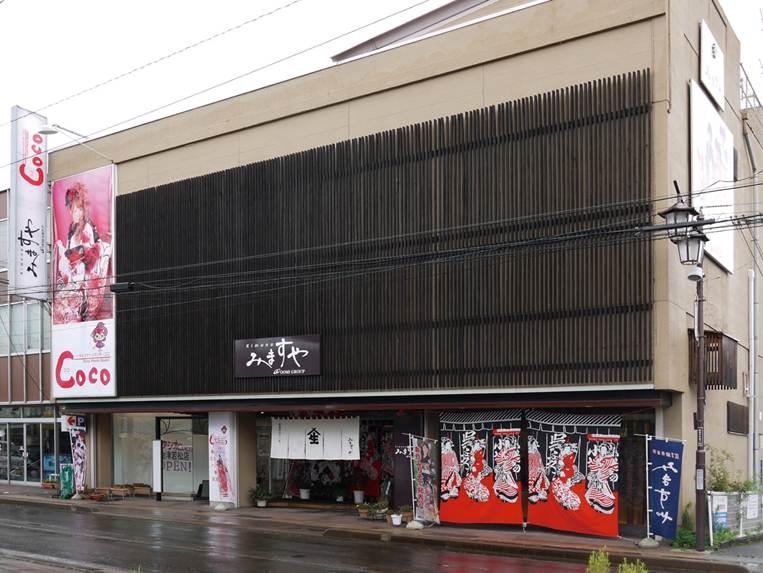 トータルフォトスタジオCoco会津若松店