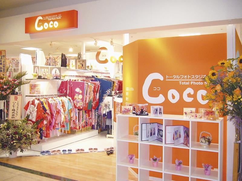 トータルフォトスタジオCoco 常陸大宮ピサーロ店