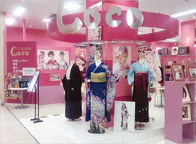 トータルフォトスタジオCoco イオン高萩店