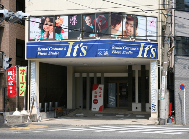 It's相模大野店