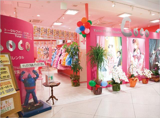トータルフォトスタジオCoco イオン郡山フェスタ店