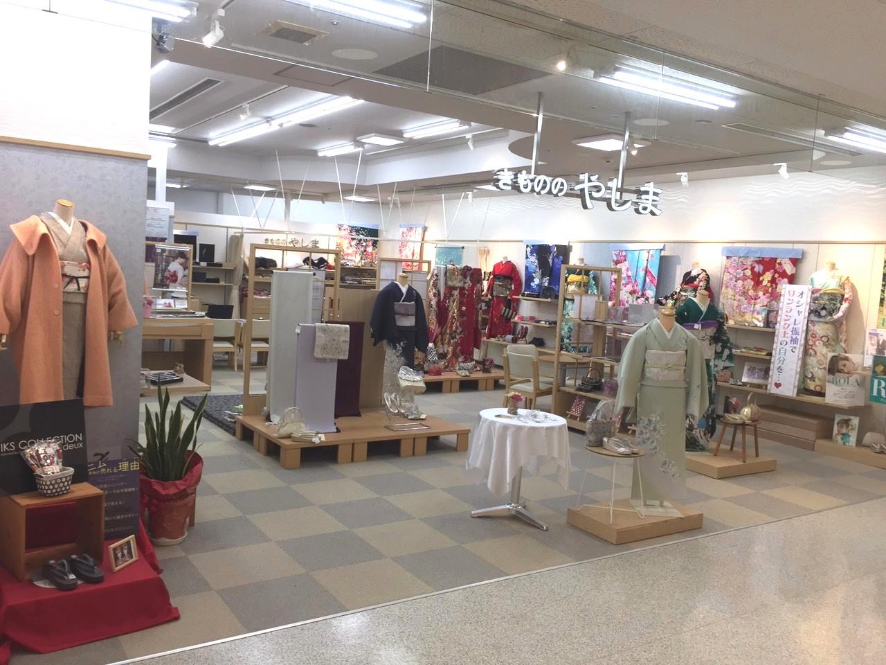 きもののやしま 尾道店