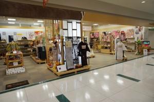 きもののやしま東広島店